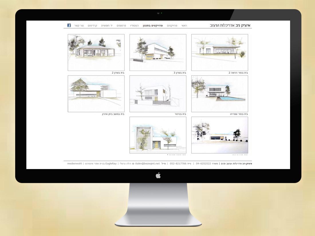 ItzikNiv-portfolio2