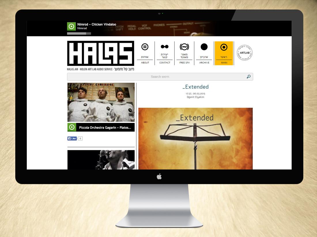 Halas-1