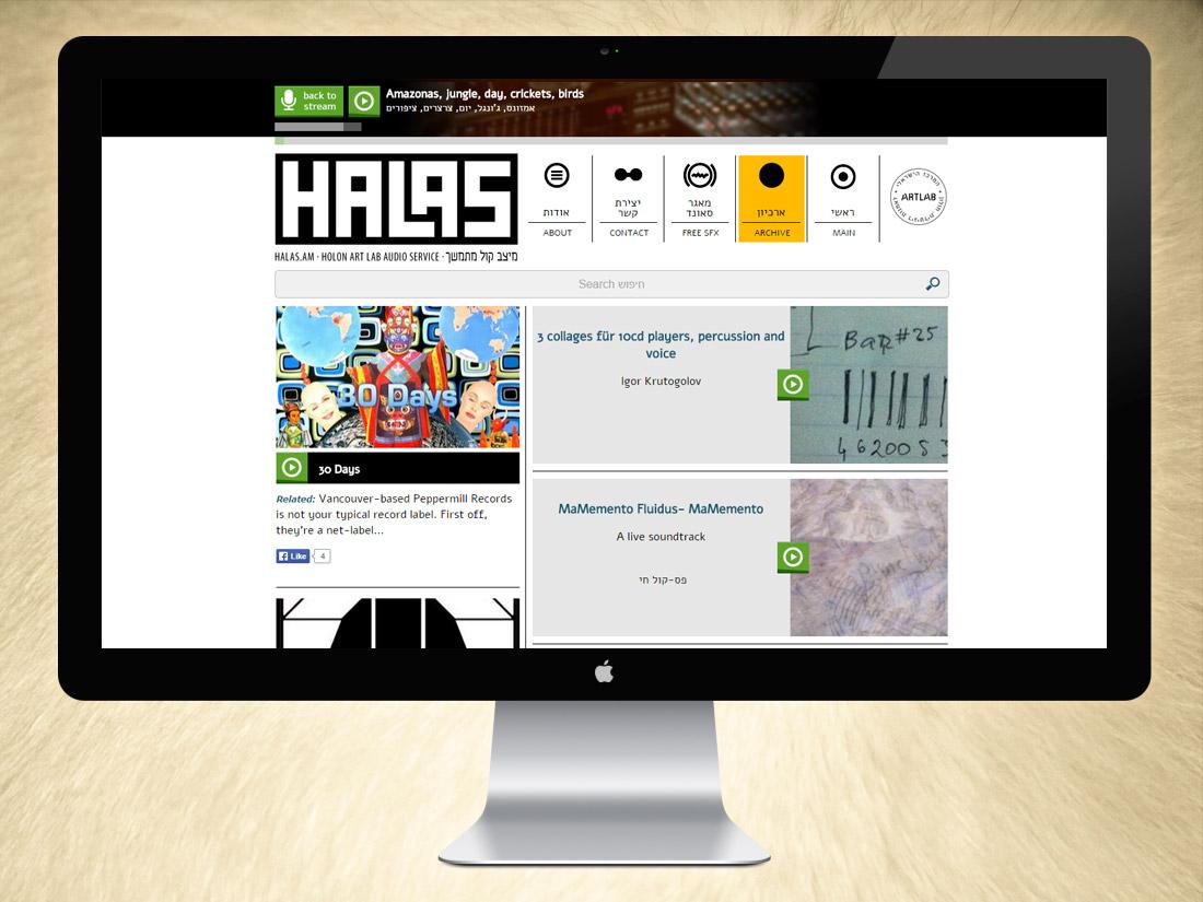 Halas-2