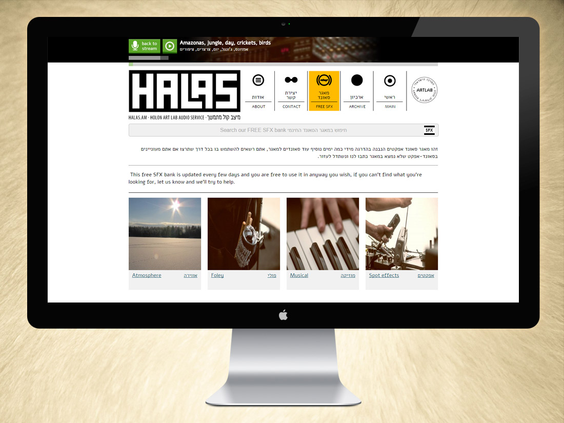 Halas-3