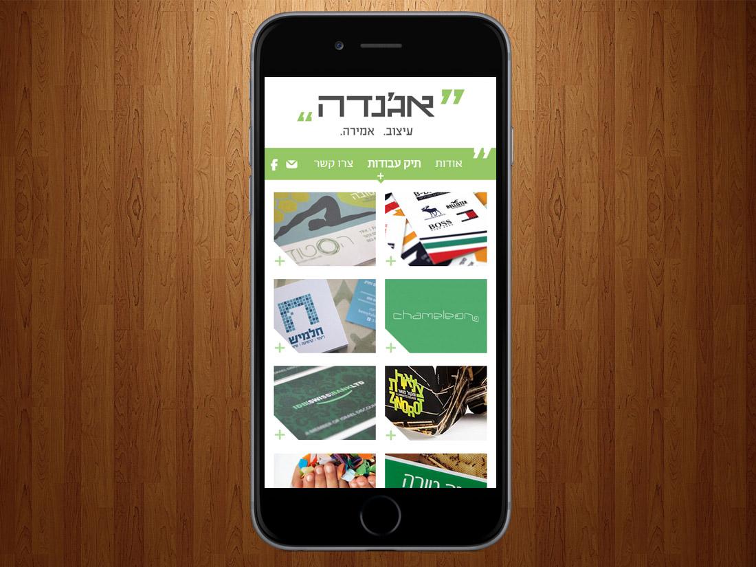 agenda-mobile