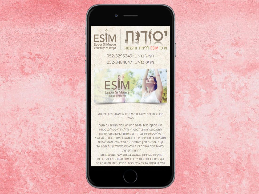 esim-mobile-1