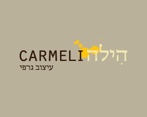 hila_carmeli