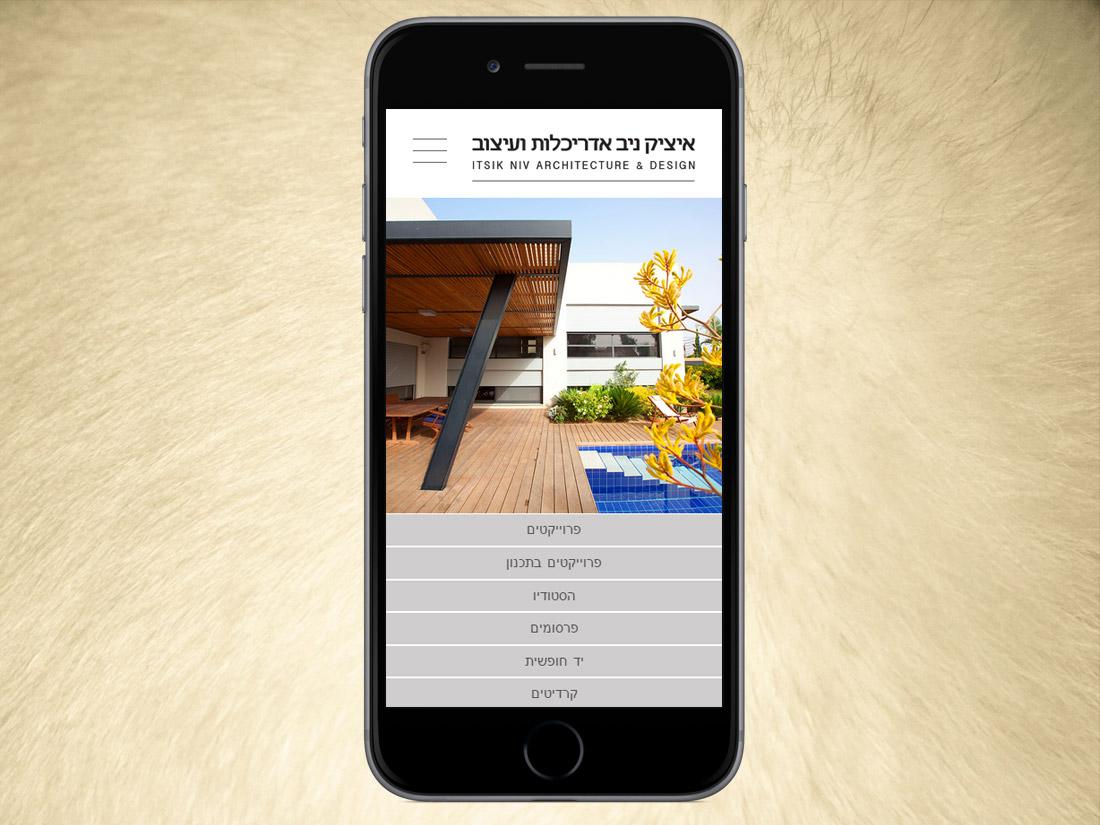 itzik-mobile1