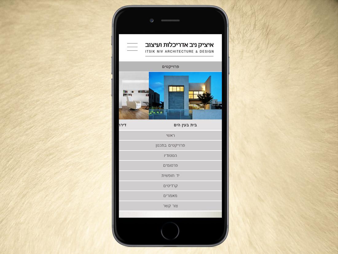 itzik-mobile2