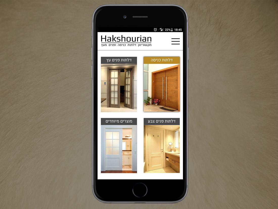 hakshourian-mobile1