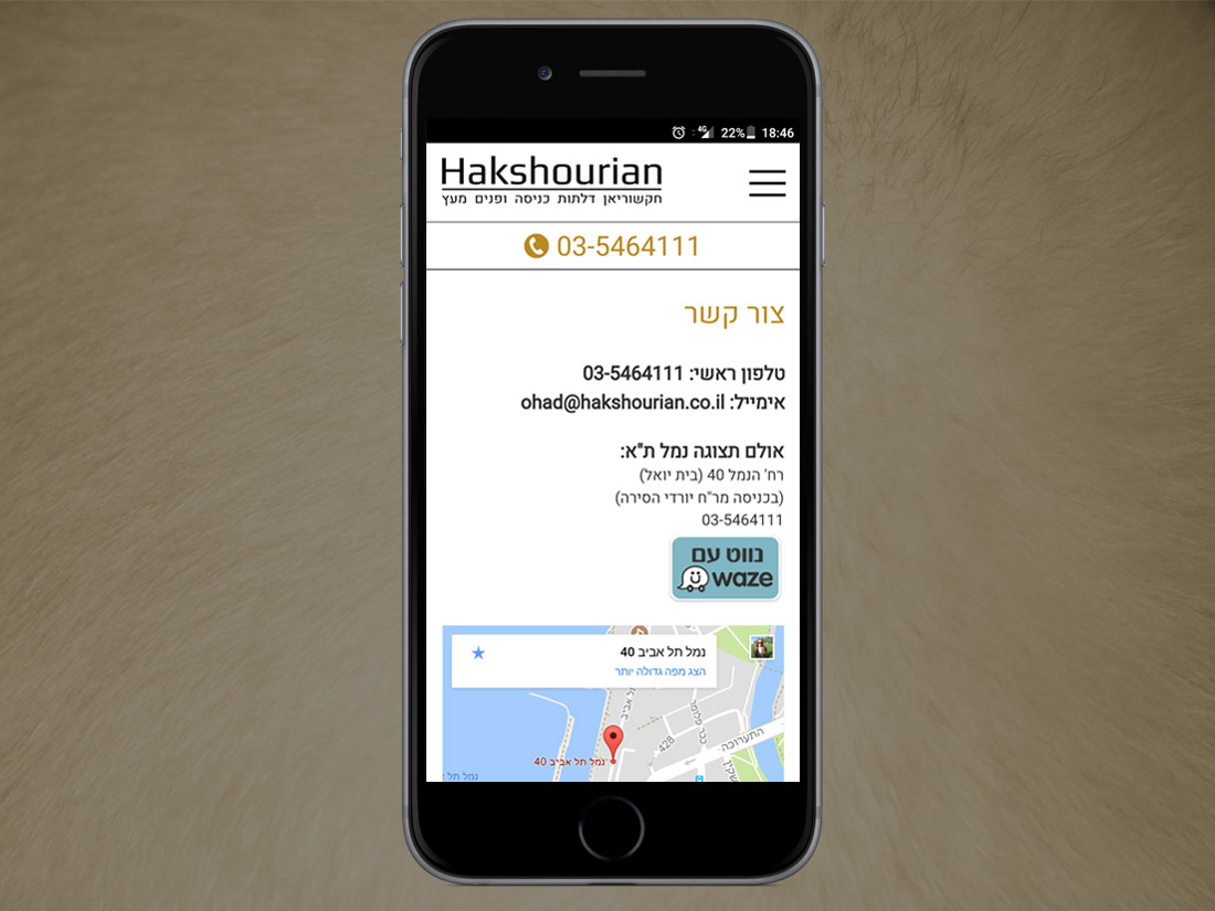 hakshourian-mobile2
